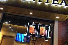 Port Tea葡茶 大柏树店