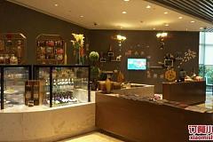 華新 上海國展寶龍麗筠酒店筠咖啡西餐廳