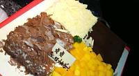 幸福西饼蛋糕 图片