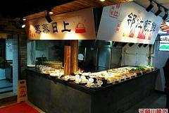 松江體育中心站 鄰灶民間菜