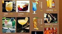 700酒吧 图片