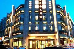 江芝南大酒楼