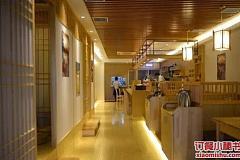 Tuna House割烹创意料理 大柏树店
