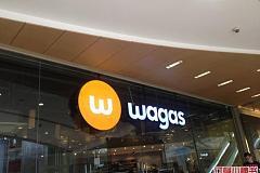 隆德路站 wagas沃歌斯