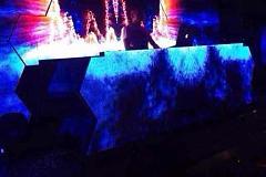 人民广场 音乐厅卢斯酒吧