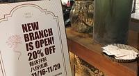 莲池印度餐厅 虹桥南丰城店 图片