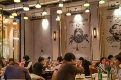 宋记香辣蟹 环球港店