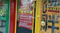 馋胖肉蟹煲 城中路店 图片