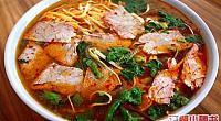 古法传统牛肉汤 华宁路店 图片