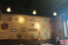 江浦公園站 意菲爾西餐廳