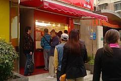 北京王中王烤鸭