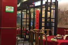 虹梅路站 老北京烧烤