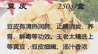 王老太小海鲜 图片