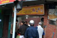 上海哥老官人均消费_老上海