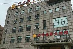 沪华海鲜大酒楼 青浦店