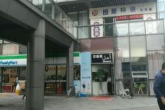 上海交通大学闵行校区 安曼丽新疆秘制料理