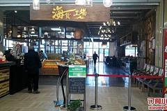 春申地区 宝燕市集餐厅