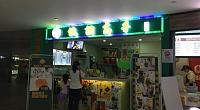 低调高手 南桥宝龙店 图片