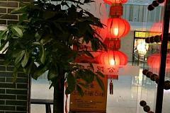 金运路站 蜀公馆成都老火锅【捌馆】