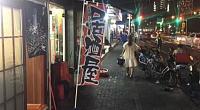 花锦日本料理店 图片