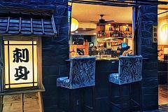 泉之隐日式家庭料理居酒屋 五角场店