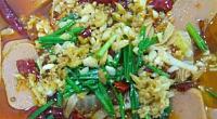 重庆酸菜鱼庄 图片