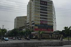 真北路站 上海圣諾亞皇冠假日酒店 諾亞軒