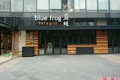家乐福大华店 bluefrog蓝蛙