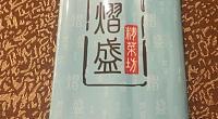 熠盛精菜坊 古北时尚广场店 图片