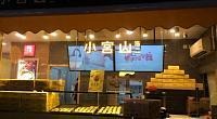 小宫山浩二芝士挞 三钢里店 图片