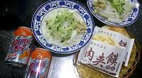 秦之约陕西名吃 图片