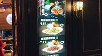 谷田稻香 瑞金店 图片