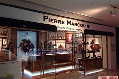 k11购物艺术中间 Pierre Marcolini