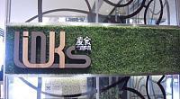 上海颖奕皇冠假日酒店-凌食咖啡厅 图片