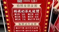 大通冰室 商贸延吉商业中心店 图片