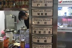 蘭馫園茶餐厅