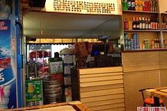恋火碳烤 京华路店