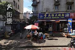 岳阳楼湘味土菜馆