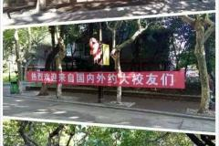 华东政法大学 华东政法大学清真食堂
