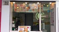Gomax果麦 城东路店 图片