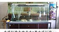 鱼缸净水机 图片