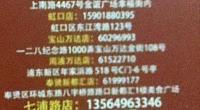 3Q鸡排 七浦路店 图片
