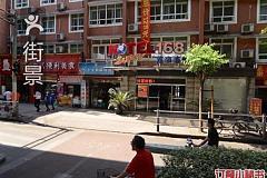 本之味餐厅 上海大柏树店