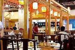 竹筷子松江味 鹿都国际商业广场店