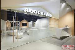 ABC Cooking Studio 料理工作室 来福士店
