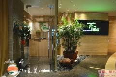 绿洲中环中心 芥末日本料理