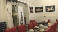 老北京羊肉涮锅 共富路店 图片
