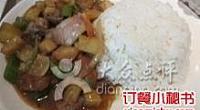 苏州面馆 图片