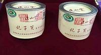 馨裕茶庄 东陆路店 图片