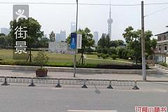 上海大厦 菲菲面馆